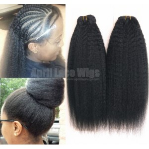 /388-3667-thickbox/indian-remy-italian-yaki-human-hair-wefts-2-bundles-iyw02.jpg